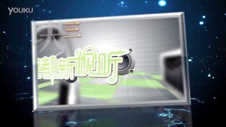 企业文化系列之招商广告《客家娱乐大拼盘》
