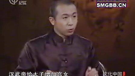 [纪连海][话说汉武大帝]48 卫太子造反(中)