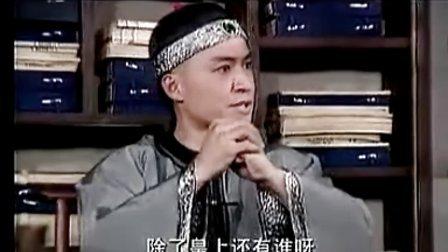 慈禧秘史 09