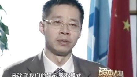 《资本人物》 国泰君安证券研究所所长 李迅雷20071226