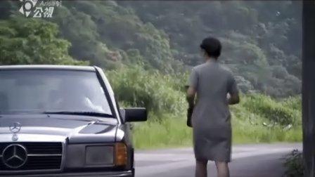再见忠贞二村[国语] 17