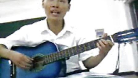 拯救  吉他弹唱