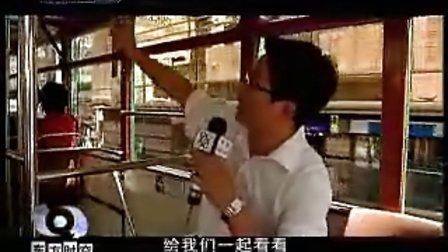 岩松看香港2