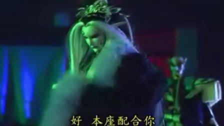 霹雳封灵岛[布袋戏][台语中字] 13