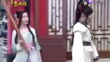 懷玉傳奇千金媽祖89