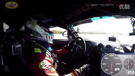 World's Fastest_ 270.49 mph(435.31kph) Hennessey Venom GT