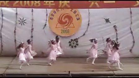 2008年六一儿童节实况11