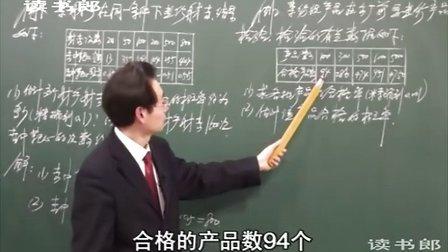 数学初中3上25.3  用频率估计概率(一)