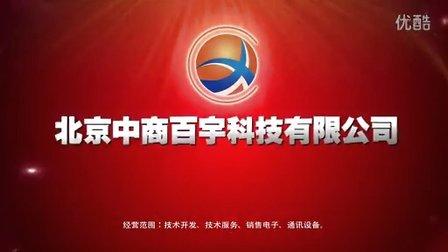 北京中商百宇科技有限公司www.7887.com.cn