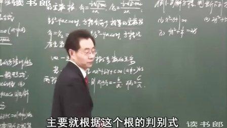 数学初中3上22.2  降次——解一元二次方程(二)