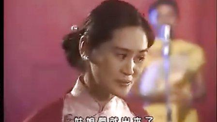 电影 因果报应 之 现世报应(A)