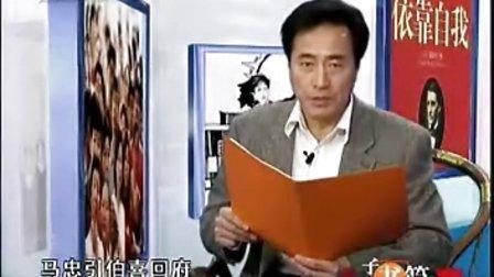 2001年高考满分作文赤兔之