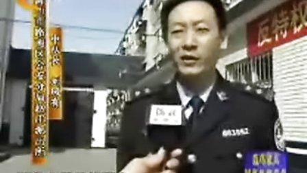 唐山男扮女装抢劫网友的嫌疑人被擒