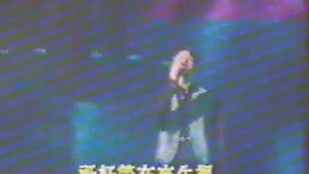 1993年香港-来生缘-周华健