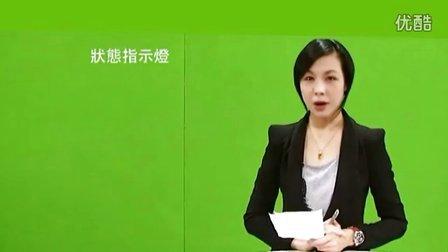 台湾可爱女主播徐孟兰各种NG播音集锦