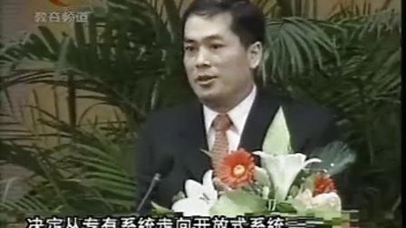 中华管理大百科005企业并购之后的考验