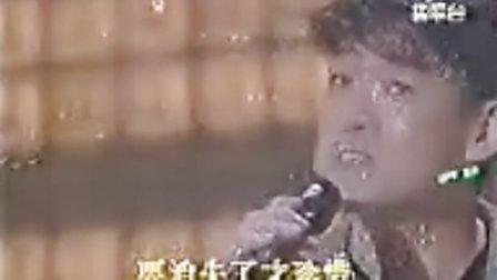 周华健-1995年颁奖典礼-浓情化不开