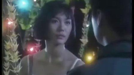 陶大宇郑惠玉版《卫斯理传奇》25