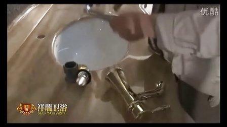 祥瑞卫浴浴室柜安装视频