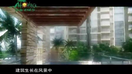 天美影作品-高层现代洋房三维动画广告片
