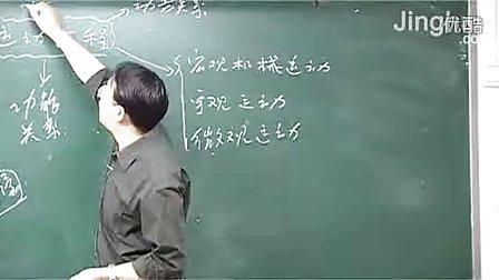 2高三物理第1讲专题复习一力与运动上 2