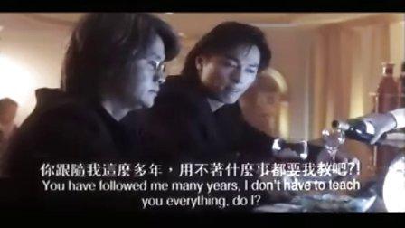 生人勿近之問米 粵語中字