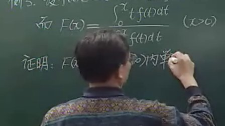 64高等数学上册蔡高厅