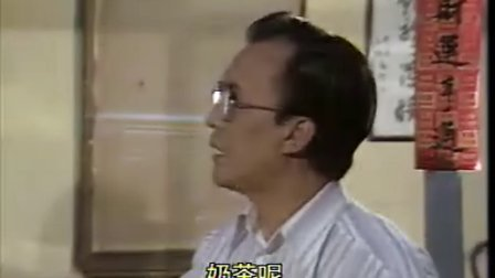 飞越十八层[粤语] 15