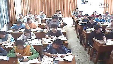 h6719七年级数学优质课展示下册《平面镶嵌》