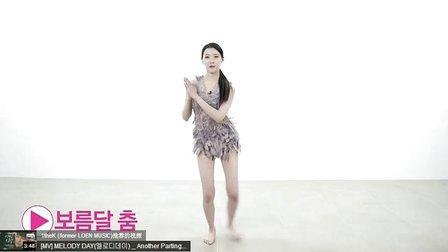 [杨晃]中文字幕版韩国可爱吸血鬼宣美教你跳满月舞 仙女舞 美腿舞