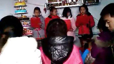 湖北省监利县汪桥镇南剅村范明珠十岁生日庆典