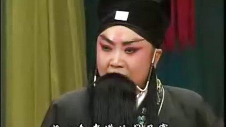 8 晋剧 孙红丽  芦花