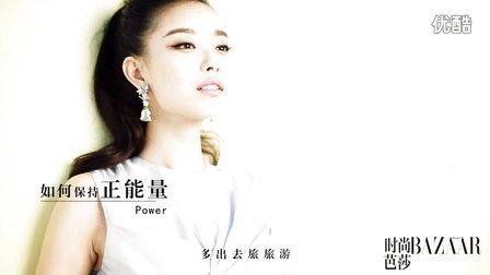倪妮拍摄时尚大片封面花絮