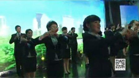 郑州金凯元会计培训学校2014年会手语舞-国家