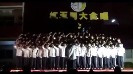 学海中学2010红五月大合唱