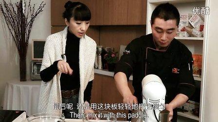 SINODIS西诺迪斯 美食烘焙屋2 Marble Butter Cake 大理石黄油蛋糕