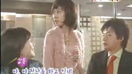 《可爱的你》(漂亮宝贝)NG花絮3