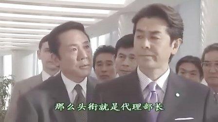 马屁精之男 02