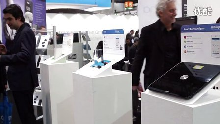 MedicalExpo- Withings at MEDICA2013