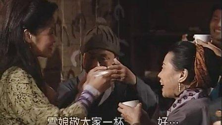 无头东宫04