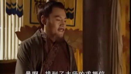 笑傲江湖 27