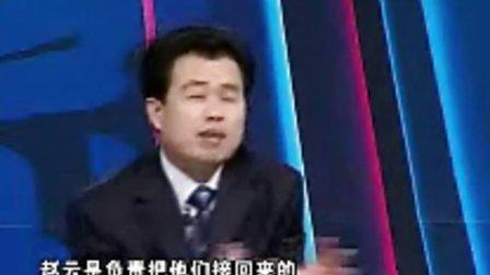 《商品三国 解码竞争》(28)子龙敬岗