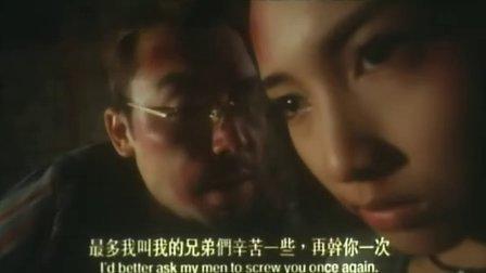 龙虎砵兰街(粤)  D