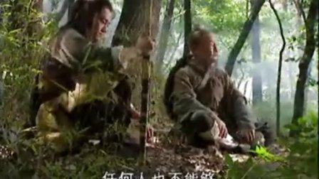 笑傲江湖 25