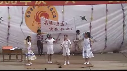 2008年六一儿童节实况9