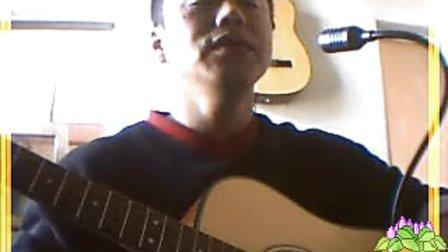 吉他弹唱无言的结局