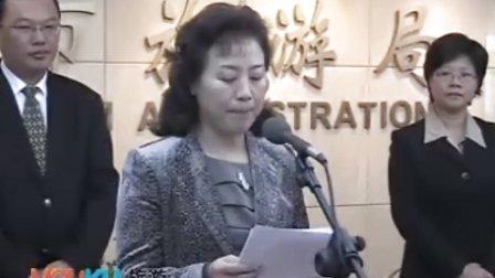 """""""留票根抽汽车""""大奖产生"""