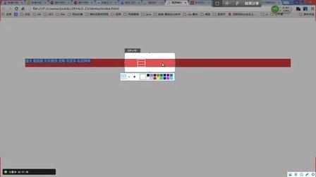 网页制作流程