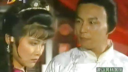 非同绝版剧《乙未豪客传奇》39