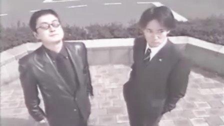 离天国最近的男人 07(完)